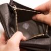銀行の貯金、減りますよ?