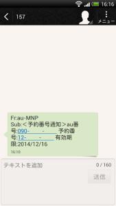 0001bScreenshot_2014-12-02-16-16-48