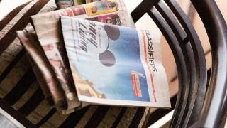 新聞が無料で読める裏技を紹介!